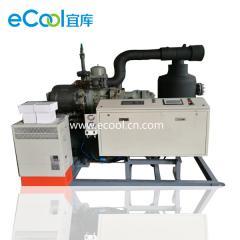Inverter Screw Compressor Unit