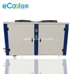 Small Air-Cooled Condensing Unit