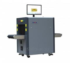 Safeagle X-ray Monitoring System