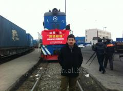 Railway transport from China to Lagernaya  in