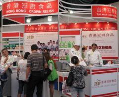 Exhibition Assistance