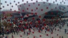 2010年世界博览会 -上海