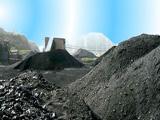煤炭生产与贸易