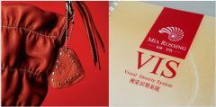 米娅·罗欣皮具公司品牌标志