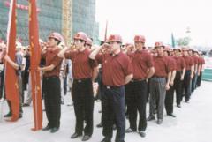 北京宏福建筑市政工程总公司