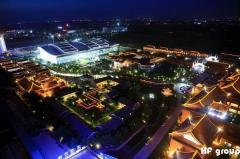 北京温都水城