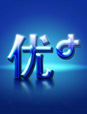 宁波企业形象设计-宁波标志设计-宁波VI设计-优佳流体品牌塑造