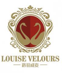 山东济南路易威姿纤体美容会所品牌标志设计