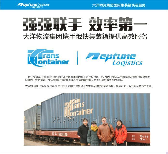 railway_transport_from_china_to_bryansk_in_russia
