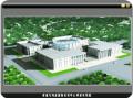 赤道几内亚国际会议中心项目